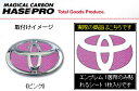 ハセプロ マジカルカーボン リアエンブレムシート ピンク AZR60系 ヴォクシー(2001/11〜2007/5)