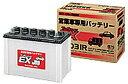 EXシリーズ 80D26R トヨタ ハイエース ワゴン TRH224W 2TR-FE 平成26年12月~ 2WD 6A/T 2700cc
