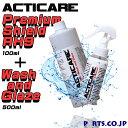 ACTICARE(アクティケア)ACTICARE 洗車 RH9 プレミアム プロ用 コーティング材キット