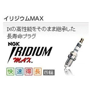 NGK(エヌジーケー) イリジウムMAXプラグ JCG10 プログレ (1JZ-FSE(D-4) H13/4~S) 6本セット