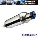 TRUST(トラスト) レクサス IS マフラー TRUST コンフォートスポーツ GT-S IS250 GSE20 10110729