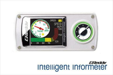 TRUST(トラスト)の、インテリジェント インフォメーター (ホワイト) ZC31Sです。