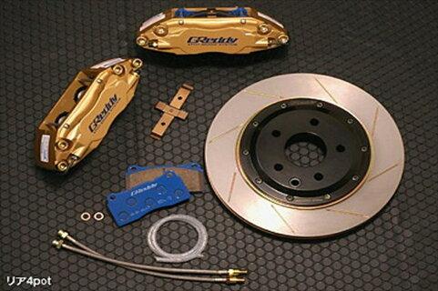 TRUST(トラスト) 4POT ブレーキシステム リア用 CP9A/CT9A ランサー