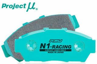 ブレーキ パッド Projectμ(プロジェクトμ) N1-Racing ブレーキパッド フロント KZH100G/110G/120G ハイエース (2WD車 93.8〜)