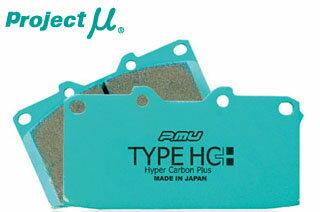 ブレーキ パッド Projectμ(プロジェクトμ) TYPE HC+ ブレーキパッド フロント CR22G/29G タウンエース (ABS付 93.9〜)