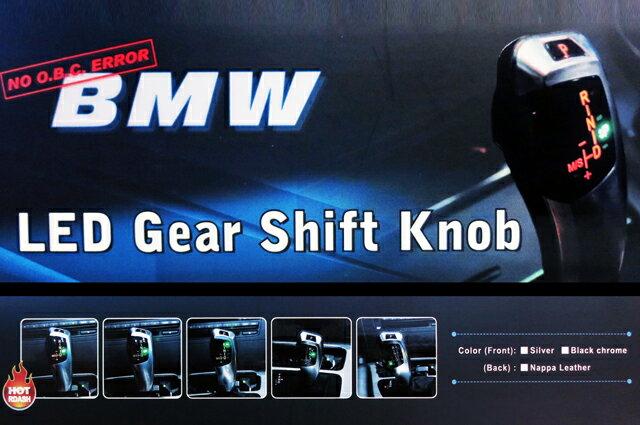 Europarts(ユーロパーツ) Fルックシフトノブ LEDインジケーター付 左ハンドル車用 適応車種 BMW E8...