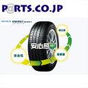 ミシュラン 205/60R15 夏タイヤ 15インチ MICHELIN(ミシュラン) MICHELIN ENERGY SAVER+ 205/60R15 91H