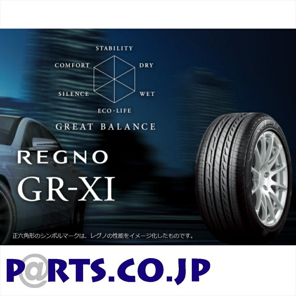 ブリヂストン 225/50R17 エアロ 夏タイヤ 17インチ ドアミラー BRIDGESTONE(ブリヂストン) REGNO グリル GR-XI 225/50R17 94W:PARTS BRIDGESTONE(ブリヂストン) 225/50R17 夏タイヤ 17インチ