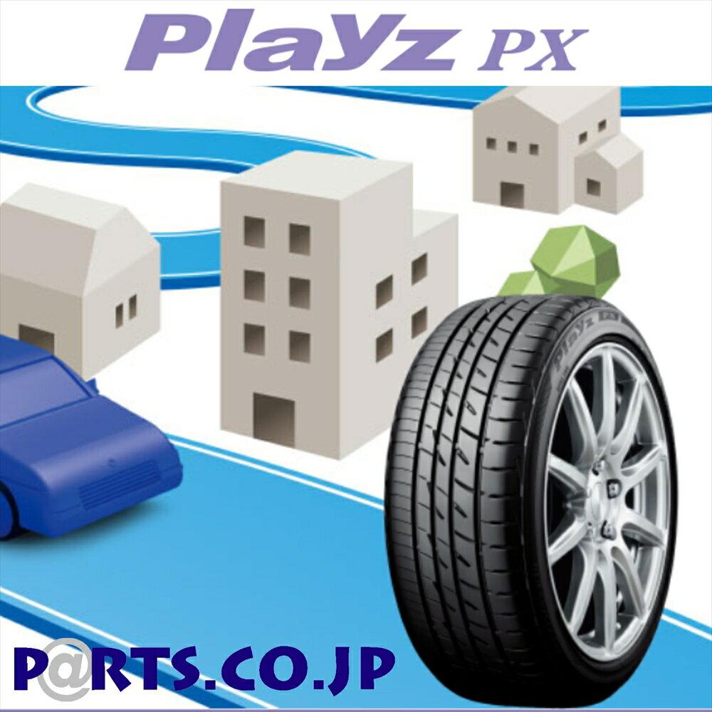 ブリヂストン 215/35R18  夏タイヤ 18インチ BRIDGESTONE(ブリヂストン) Playz PX  215/35R18 84W XL BRIDGESTONE(ブリヂストン) 215/35R18  夏タイヤ 18インチ