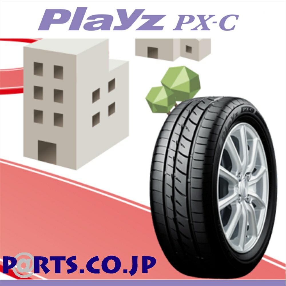 ブリヂストン 夏タイヤ 14インチ ボンネット エアロ 165/65R14 BRIDGESTONE(ブリヂストン) Playz PX-C 165 ウイング/65R14 79S:PARTS BRIDGESTONE(ブリヂストン) 夏タイヤ 14インチ 165/65R14