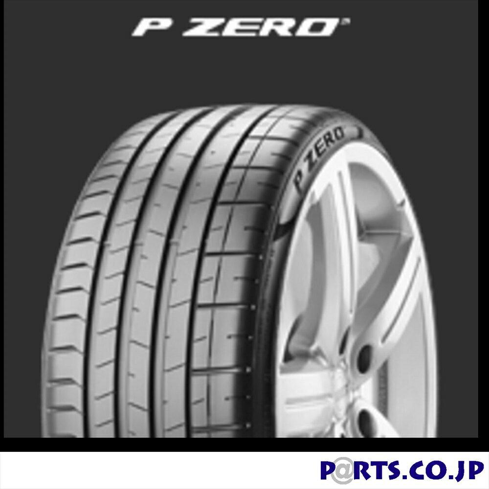 ピレリ 夏タイヤ アンテナ 19インチ ブレーキ 245/40R19 PIRELLI(ピレリ) P ZERO 245 ローダウン/40ZR19 98Y XL:PARTS PIRELLI(ピレリ) 夏タイヤ 19インチ 245/40R19