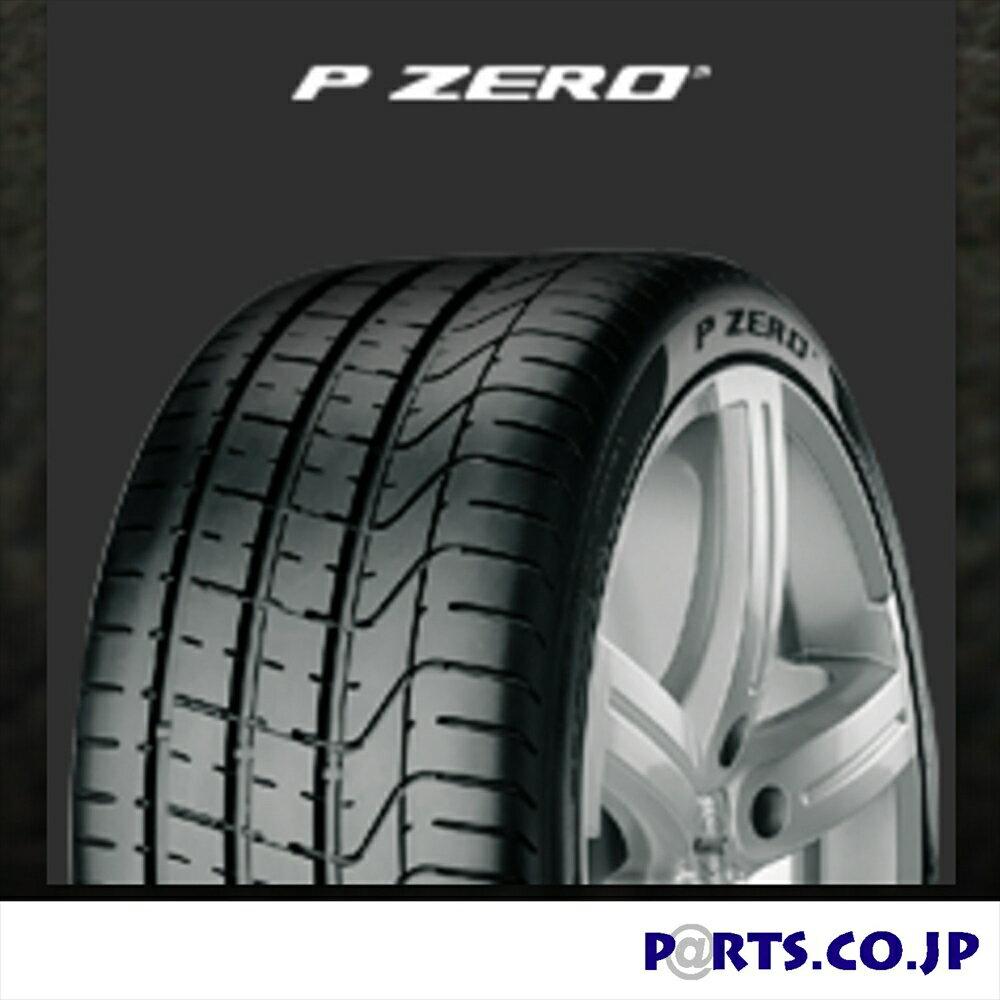 ピレリ 305 ウイング/30R19 夏タイヤ 19インチ グリル PIRELLI(ピレリ) P ZERO サイドマーカー 305/30ZR19 (102Y) XL:PARTS PIRELLI(ピレリ) 305/30R19 夏タイヤ 19インチ