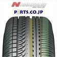 【2016年製 送料込最安値】 サマータイヤ ナンカン NANKANG AS-1 165/55R14 72V 新品タイヤ