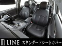 mLINE STDシートカバー黒AGH30WヴェルファイアZ Aエディション 7人乗 15/2〜運転席手動シートで助手席スーパーロングスライドシート