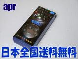 【送料無料】aprシフトスイッチESS7 7色Verプリウス ZVW30プリウスPHV ZVW35