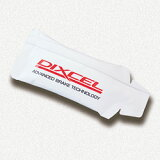 DIXCEL ブレーキグリース 1回分 5ml
