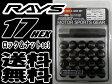 【即納・正規品】RAYS 17HEX ロックナットセット 5H用 ブラック