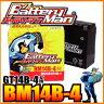 365日1年保証付 バッテリーマン バイクバッテリー BM14B-4 GT14B-4互換 充電済み 走行距離無制限の安心保証【あす楽対応】