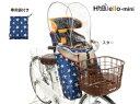 【送料無料】OGK(オージーケー技研) RCF-003 前幼児座席用レインカバー ハレーロ・ミニ スター 1個【防寒特集】【10P03Dec16】