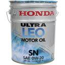 【送料無料】HONDA(ホンダ) ウルトラLEO 0W-20 SN 20L メーカー品番:0821799977 1缶(20L) 【あす楽対応】【10P03Dec16】