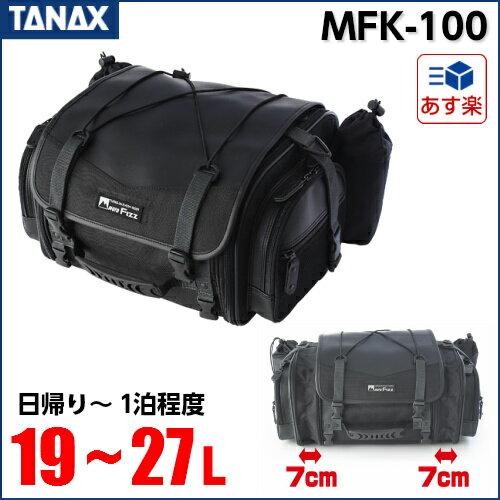 【エントリーでP10倍】ツーリングバッグ MFK-100 ミニフィールドシートバッグ ブラック TANAX[タナックス]