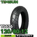 �ں�����P20�ܡ�TIMSUN�ʥƥ��ॽ��˥Х��������� TS636 120 / 80-12 65J TL (������� ���塼�֥쥹) 1�ܡڤ������б��ۡڲ��ý��ۡ�10P29Au...