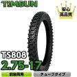 TIMSUN(ティムソン)バイクタイヤ TS808 2.75-17 4PR WT (前後兼用 チューブタイプ) 1本【あす楽対応】【10P27May16】