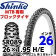 SHINKO(シンコー) 自転車タイヤ 26インチ SR089 26×1.95 H/E ブラック 1ペア(タイヤ2本、チューブ2本、リムゴム2本)【あす楽対応】【10P29Aug16】
