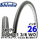 SHINKO(シンコー) 自転車タイヤ 26インチ SR-078 デミングLL 26×1 3/8 W/O ブラック1ペア(タイヤ2本、チューブ2本、リムゴム2本...