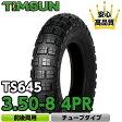 TIMSUN(ティムソン)バイクタイヤ TS645 3.50-8 4PR WT (前後兼用 チューブタイプ) 1本【あす楽対応】【10P29Jul16】