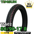 TIMSUN(ティムソン)バイクタイヤ TS602 80/90-17 R 50N TL(リア チューブレス) 1本【あす楽対応】【P01Jul16】