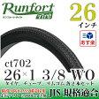 Runfort Tire(ランフォートタイヤ) 自転車タイヤ 26インチ 26×1 3/8 WO ブラック メーカー品番:ct702 1ペア(タイヤ2本、チューブ2本、リムゴム2本)【あす楽対応】【10P29Aug16】