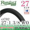Runfort Tire(ランフォートタイヤ) 自転車タイヤ 27インチ 27×1 3/8 WO ブラック メーカー品番:ct702 1ペア(タイヤ2本、チューブ2本、リムゴム2本)【あす楽対応】【10P03Dec16】