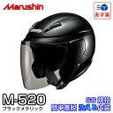 マルシン バイク用ヘルメット M-520 ブラックメタリック...