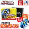 今だけP15倍 【送料無料】バッテリーマン バイクバッテリー BM4B-BS YT4B-BS互換 液入り充電済み 【あす楽対応】【オータム】