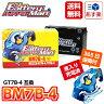 【送料無料】バッテリーマン バイクバッテリー BM7B-4 GT7B-4互換 液入り充電済み 【あす楽対応】