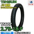 TIMSUN(ティムソン)バイクタイヤ TS607 2.75-18 F 42P 4PR WT (フロント チューブタイプ) 1本【あす楽対応】【10P28Sep16】