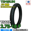 TIMSUN(ティムソン)バイクタイヤ TS607 2.75...