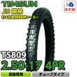 TIMSUN(ティムソン)バイクタイヤ TS809 2.50-17 4PR WT (前後兼用 チューブタイプ) 1本【あす楽対応】