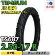 TIMSUN(ティムソン)バイクタイヤ TS607 2.50-17 R 38L 4PR WT (リア チューブタイプ) 1本【あす楽対応】【10P28Sep16】