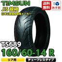 ������̵����TIMSUN�ʥƥ��ॽ��˥Х��������� TS689 160 / 60-14 R 65H TL (�ꥢ ���塼�֥쥹) 1�ܡڤ������б���
