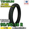 TIMSUN(ティムソン)バイクタイヤ TS608 90/90-18 R 51P WT (リア チューブタイプ) 1本【あす楽対応】【10P28Sep16】