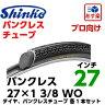 SHINKO(シンコー) 自転車タイヤ 27インチ パンクレス 27×1 3/8 W/O ブラック (タイヤ1本、チューブ1本)【あす楽対応】【10P03Dec16】