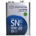 キャッスル SN/GF-5 0W-20 4Lメーカー品番:0888010505【あす楽対応】