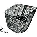HONDA 高品質フロントバスケット(黒)  1個【あす楽対応】
