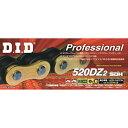 DID(大同工業) 520DZ2-110L G&B ゴールド&ブラック チェーン 1本 DID520DZ2-110【あす楽対応】