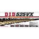 【送料無料】DID(大同工業) 525VX-110L ゴールド Xリング チェーン 1本 DID525VX-110G