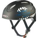OGK(オージーケーカブト) こども用自転車ヘルメット キッズエックス・エイト マットブラック 53〜54センチ