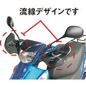 【送料無料】旭風防 ナックルバイザー AD-01 (SUZUKI アドレスV125/V125G用)【あす楽対応】【P01Jul16】