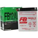 古河電池 バイクバッテリー FB12AL-A YB12AL-A2互換 液入り充電済み